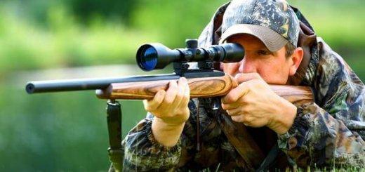Охотник-спортсмен