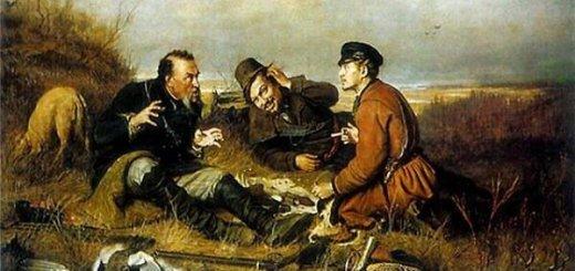 Охотничья этика