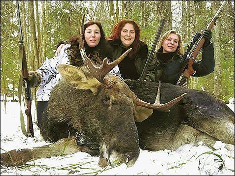 Организация охотничьего хозяйства