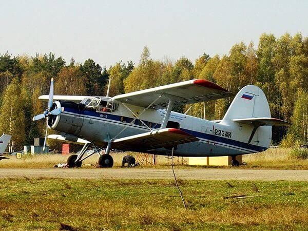 Авиация в охотхозяйстве