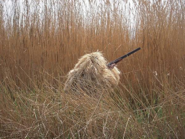 Маскировка охотника