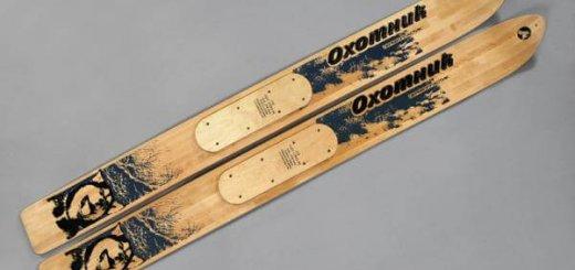 Лыжи охотничьи промысловые Охотник
