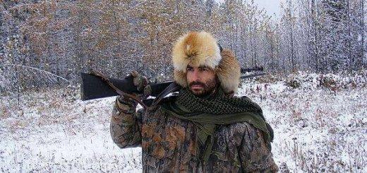 Охотник Сибири
