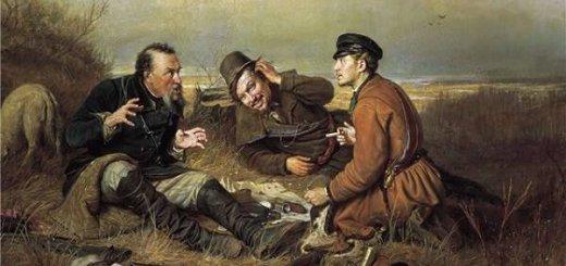 Охотники в России