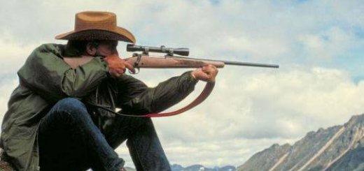 Охота в горах