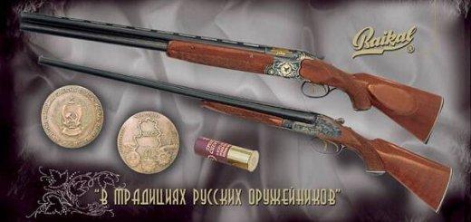 Ижевские охотничьи ружья ИЖ-27, ИЖ-43
