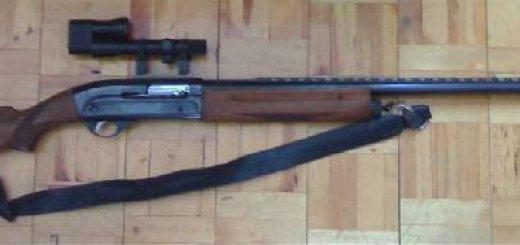 Ружье МЦ-21-12