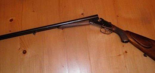 Ружье ZP-149