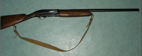 Ружье МЦ-21