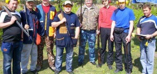 Стрелково-охотничий спорт