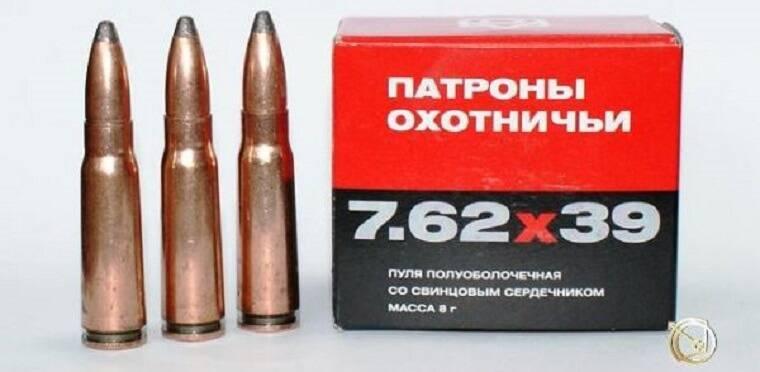 Патрон 7,62×39 с полуоболочечной пулей