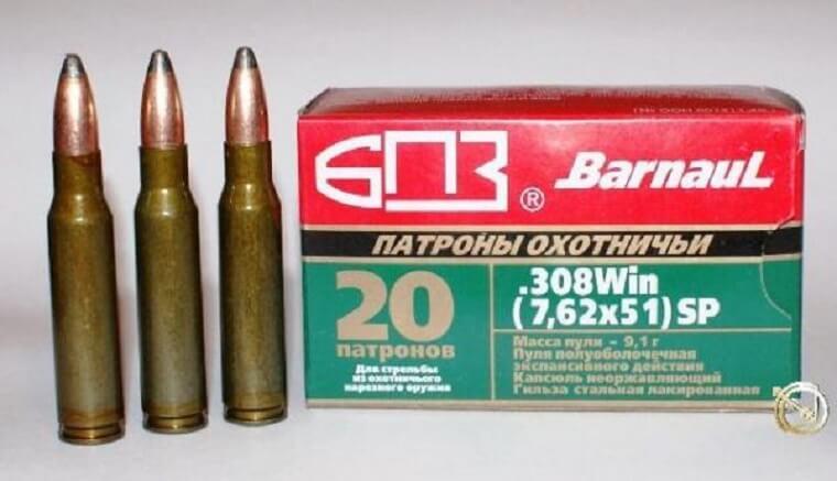 Охотничьи патроны 7,62x51