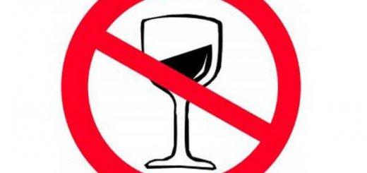 Стоп алкоголю на охоте