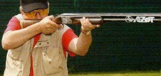 Уроки стрельбы