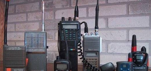 Радиостанция для охоты