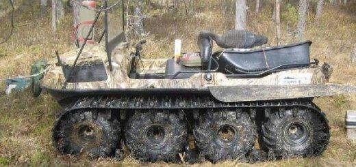Транспорт для охоты