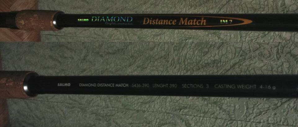 Матчевое удилище Diamond Distance Match