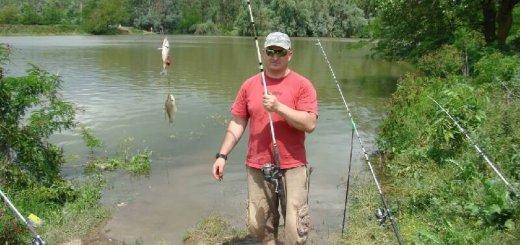 Рыбалка на новом месте
