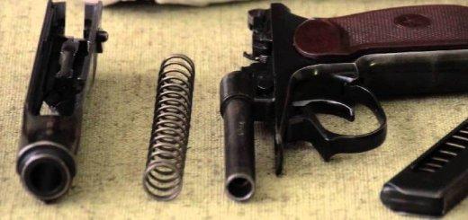 Пистолет Макарова под холостой патрон