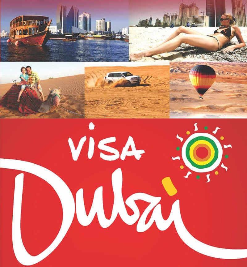 Как оформить визу в Дубаи
