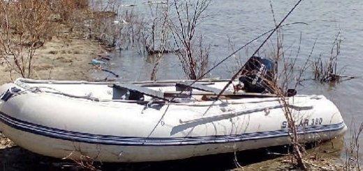 Лодки ПВХ Солар