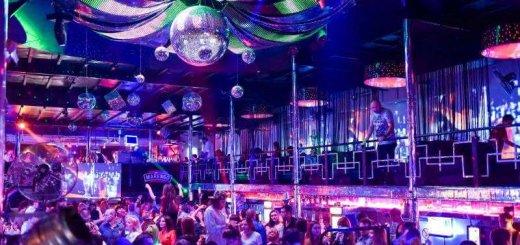 Клуб Disco Radio Hall