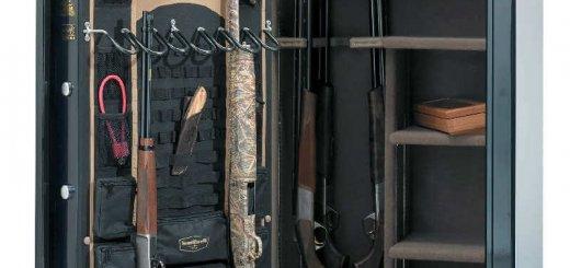 Оружейный шкаф