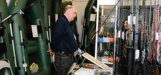Снаряжение и оборудование для охоты и рыбалки