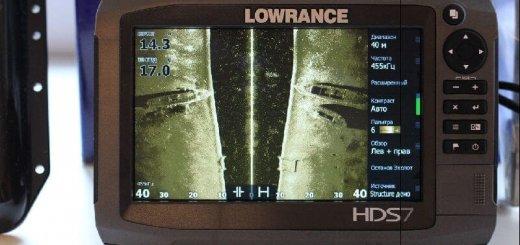 Эхолот Lowrance HDS