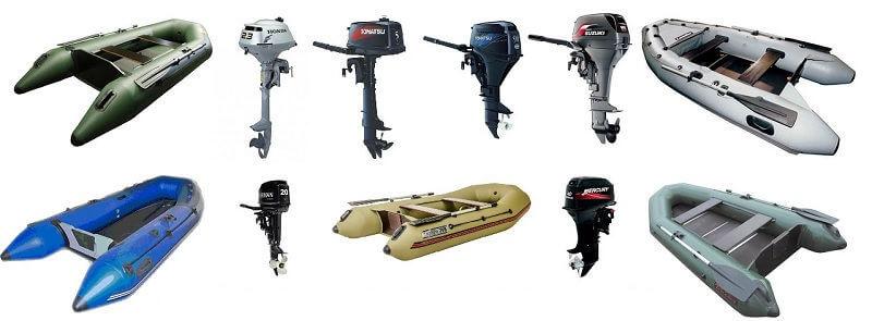 Как выбрать лодку и мотор