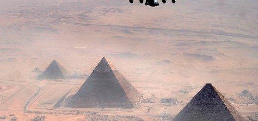 Авиаперевозки в Египте