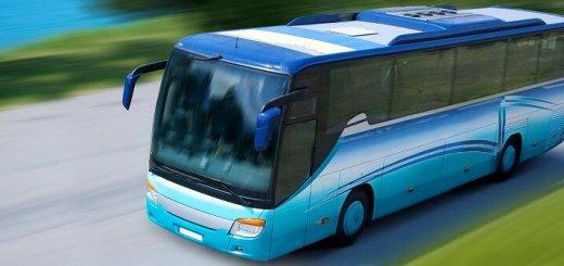 Путешествие на автобусе