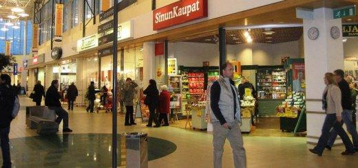 Магазины Финляндии