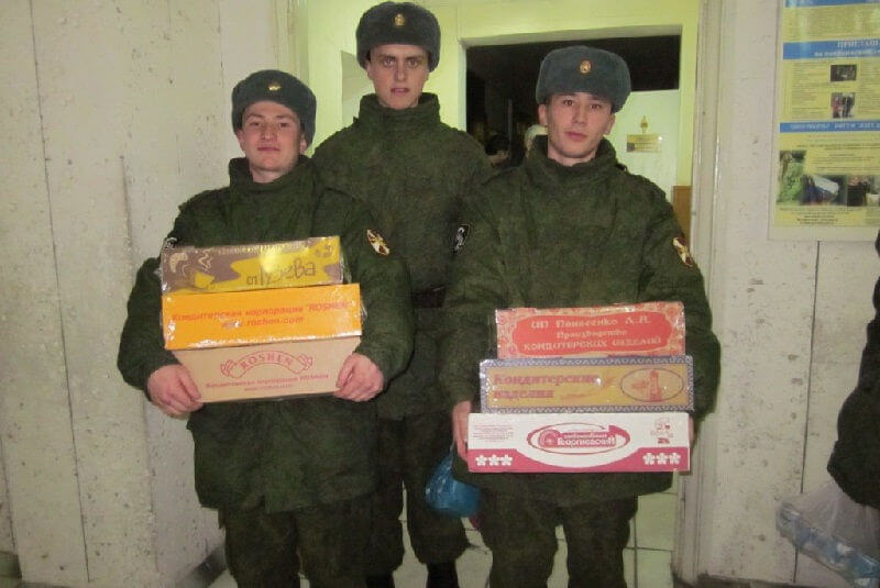 Дарят ли на проводы в армию подарки 82