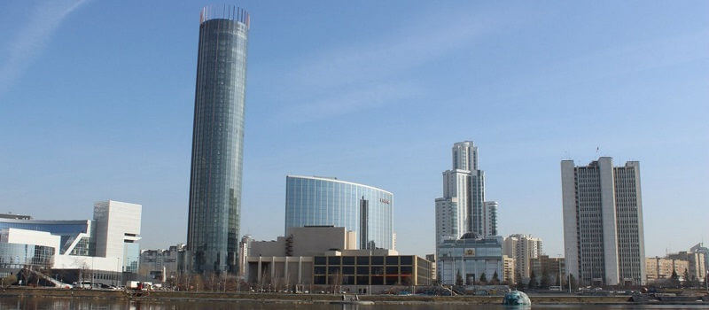 Екатеринбург - столица Урала