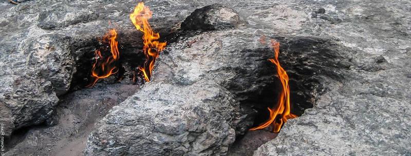 Огнедышащая Химера