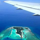 Время полета предварительно Мальдив