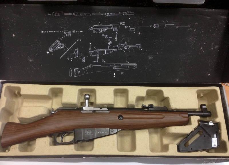 Gletcher M1891