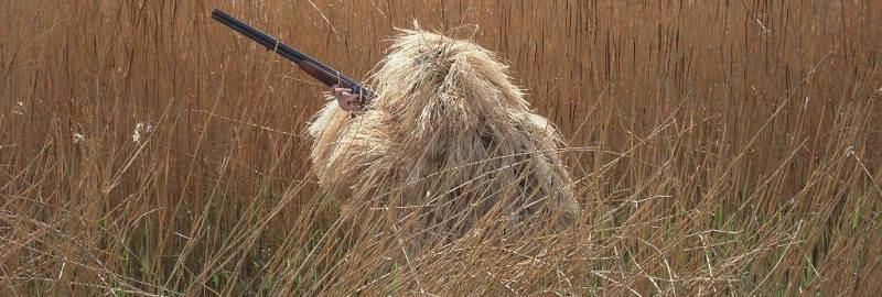 Маскировка на охоте