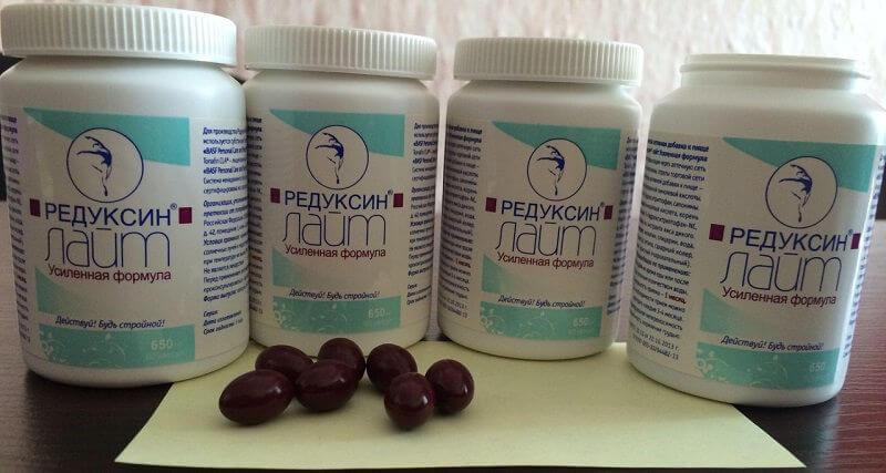 Препарат для похудения Редуксин лайт