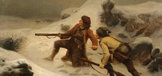 Традиции охоты