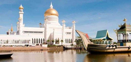 Бруней-Муара