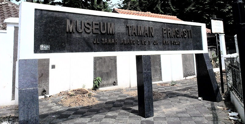 Музей Таман Прасасти