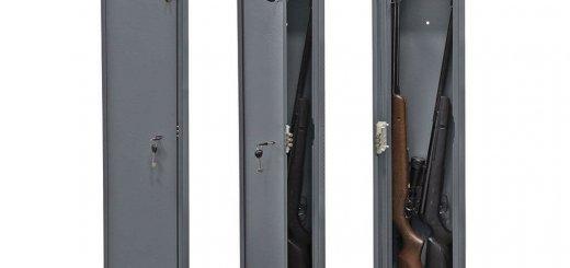 Выбор оружейного сейфа