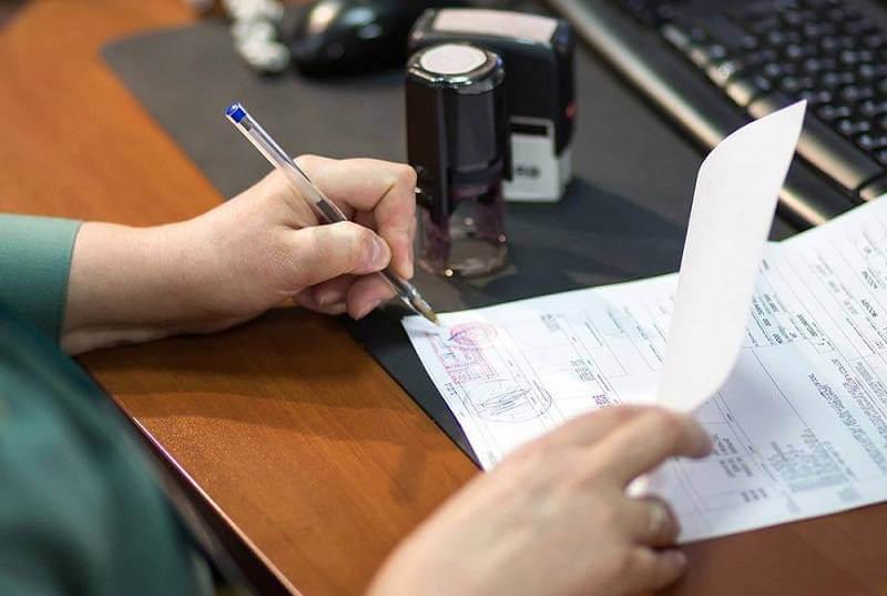Отчетные документы в командировках
