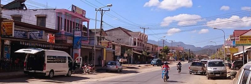 Пхонсаван