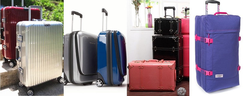 Применение чемодана