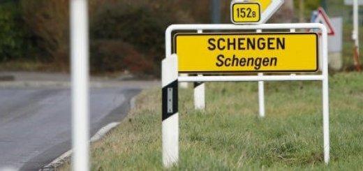 Оформлении виз в Шенген