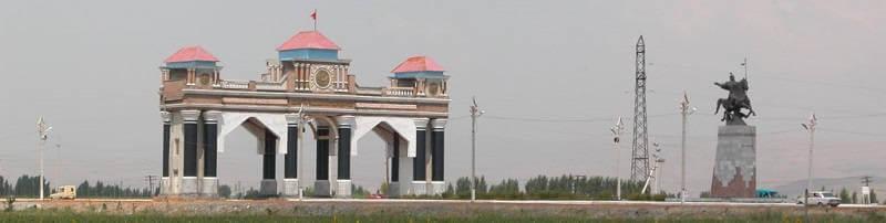 Джалал-Абад