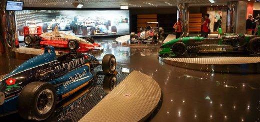 Музеи Макао